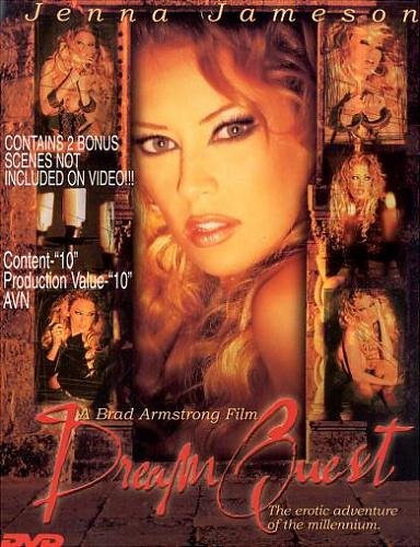 Dream Quest (2000) DVDRip