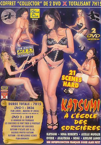 Katsumi a l ecole des sorieres (2007) DVDRip