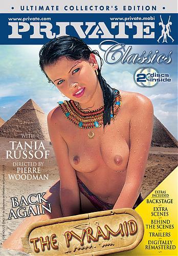 Private Classics 1: The Pyramid (New Edition)  (Discs 1 & 2) - Переиздание культовой классики! (2009) DVDRip