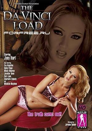 The Da Vinci Load/Кончи, как Да Винчи (2006) DVDRip