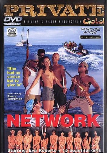 Сеть / Network (1999) DVDRip