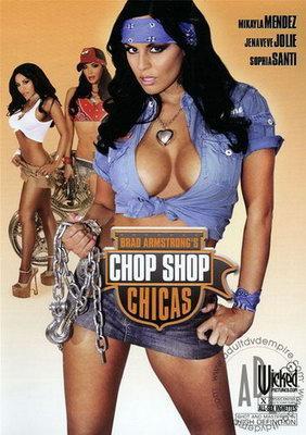 """Chop Shop Chicas / Магазинчик """"Горячая латинская отбивная"""" (2008) DVDRip"""