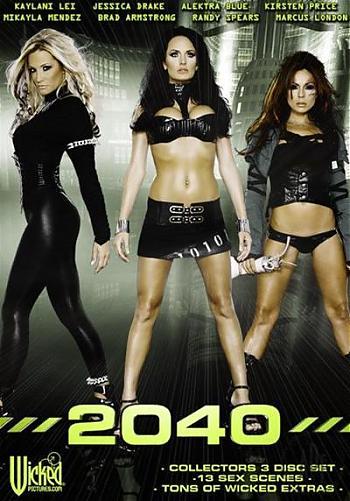 2040 (2009) DVDRip