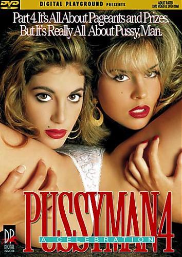 Pussyman 4 / Бабник 4 (1993) Other