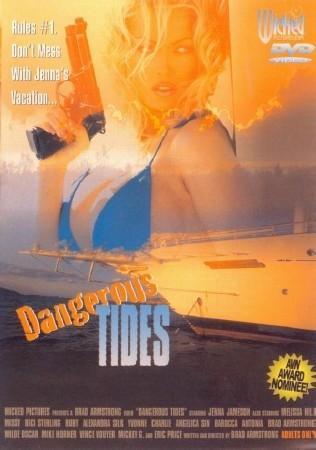 Опасные волны / Dangerous tides (1997) DVDRip