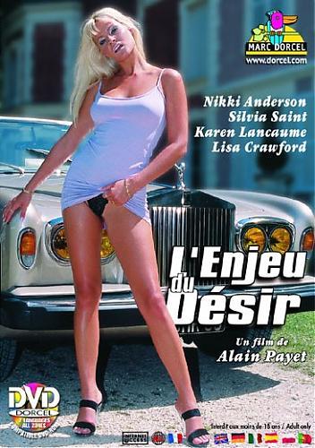 L'enjeu Du Desir / Влечение  (Marc Dorcel) (1999) DVDRip