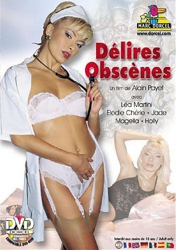 Delires Obscenes / Без права на ошибку  (Marc Dorcel) (1998) DVDRip