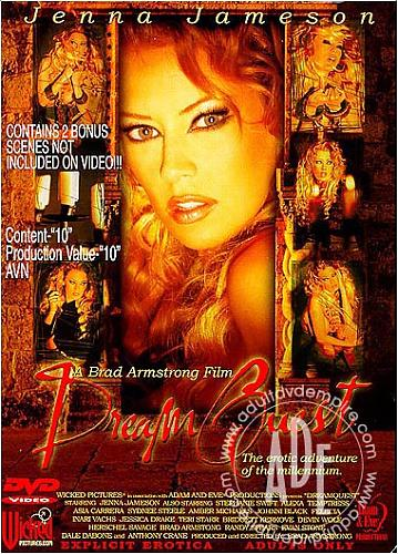 Dream Quest / В поисках мечты (2000) DVDRip
