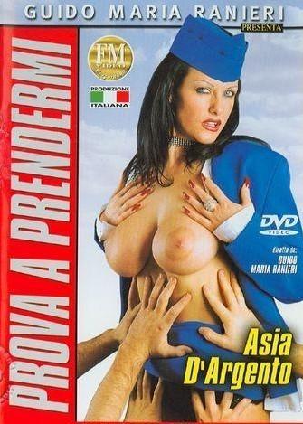 Prova A Prendermi / Fatal Avarice / Fatale Gier / Фатальная Жадность  (2004) DVDRip