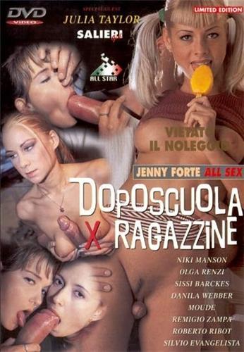 Doposcuola per ragazzine e madri sgualdrine / Продлёнка Для Юных Потаскух и Матерей  ( Mario Salieri ) (2001) DVDRip