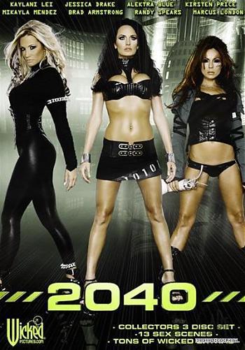 2040 (Русский, профессиональный, 2-х голосый перевод) (2009) DVDRip