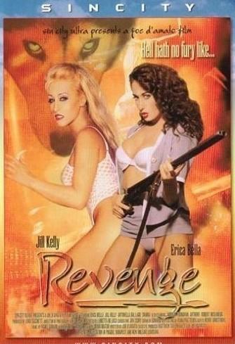 La Figlia Del Padrino / Revenge /  Дочь мафиози (1998) DVDRip