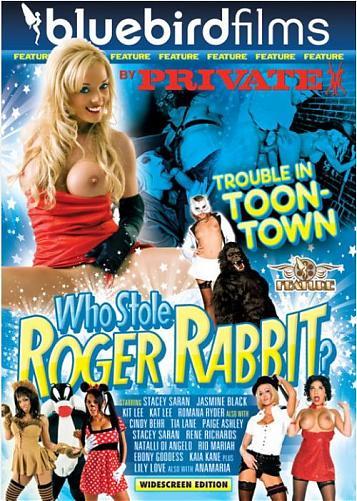 Кто Украл Кролика Роджера? / Who Stole Roger Rabbit? (2010) DVDRip
