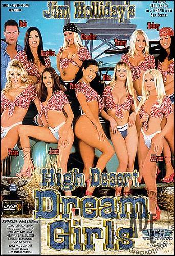 Высокие Девочки Мечты Пустыни (2008) DVDRip