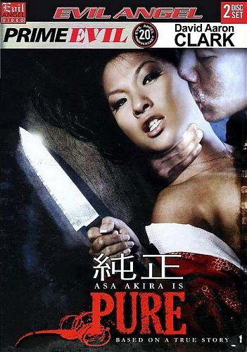 Pure / Чистая (David Aaron Clark, Evil Angel) [2009 г., Feature, Asian, DVDRip] [rus] (2009) DVDRip