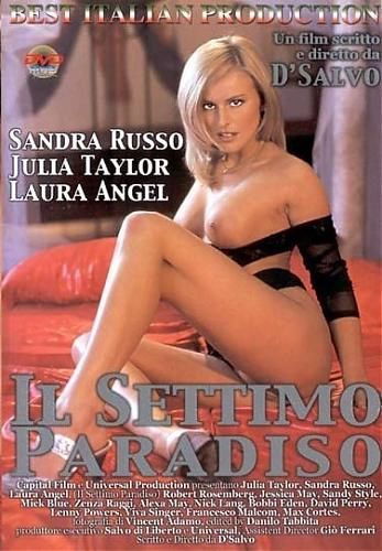 Il Settimo Paradiso / The Seventh Heaven / Седьмое Небо (2003) DVDRip