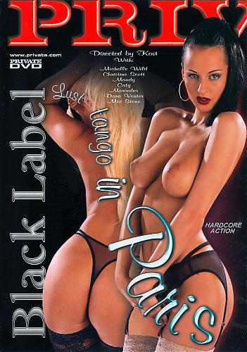 Private Black Label 21: Lust Tango in Paris (2001) DVDRip