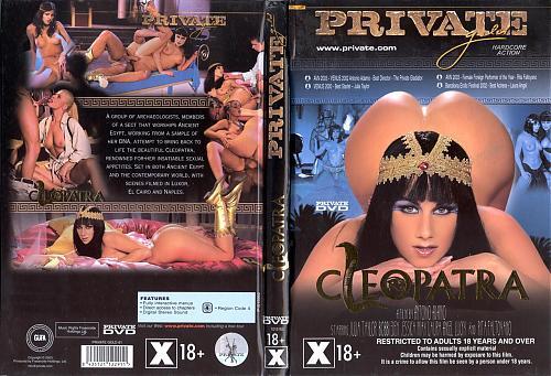 Клеопатра / Cleopatra (русский перевод) (2003) DVDRip