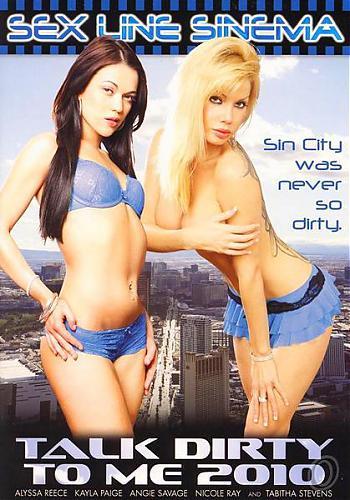Talk Dirty To Me / Поговори со мной (2010) DVDRip