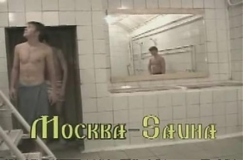 Геи в сауне (2001) SATRip