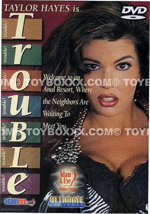 Извращенные пары / Scambio di coppie (C русским переводом) (1996) DVDRip