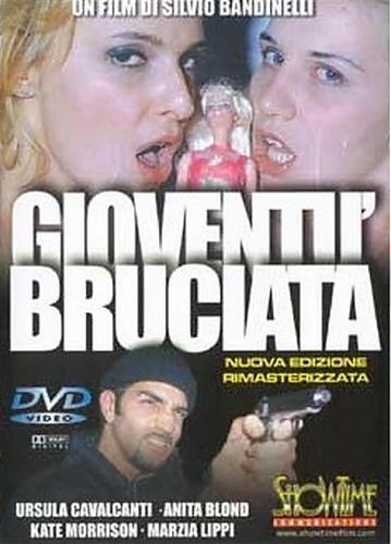 Gioventu Bruciata / Не учите меня жить (С переводом!) (1998) DVDRip