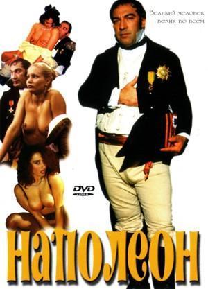Napoleon / Наполеон (с переводом) (1998) DVDRip