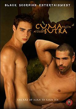 [Gay] Кама Сутра / Cuma Sutra (2008) DVDRip