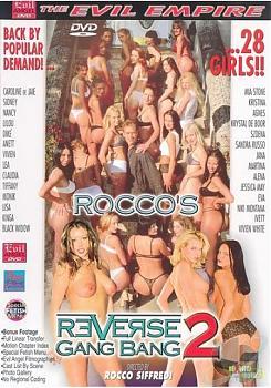 Порно кастинг Рокко (2003) DVDRip