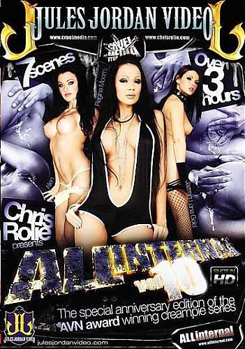 All Internal # 10 (2009) DVDRip