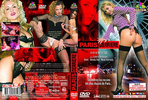 Париж на изнанку/ Paris derriere  (Marc Dorcel) (2002) DVDRip