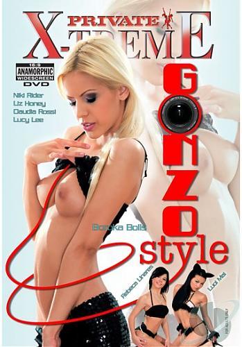 Private Xtreme №29 Gonzo Style /  В стиле Гонзо (2006) DVDRip
