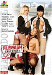 Marc Dorcel - Russian Institute Lesson 8 (2007) DVDRip
