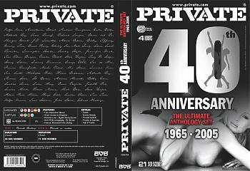 [Private] Anniversary 40th [CD1] (2005) DVDRip