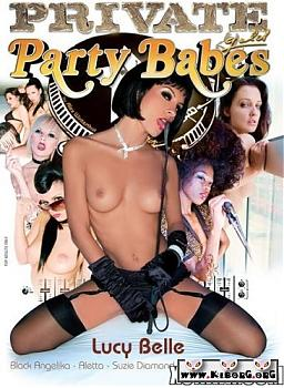 Private Gold Vol. 97: Party Babes (2008) DVDRip