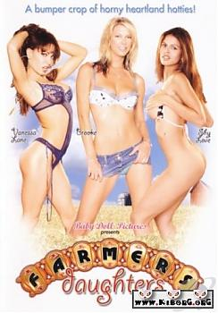Дочери Фермеров / Farmers Daughters (2008) DVDRip