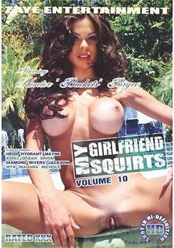 Моя.подружка.брызгает-10  / My.Girlfriend.Squirt-10 (2008) DVDRip