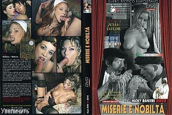 Miserie e Nobilita / В бедствии и грехе  ( Mario Salieri ) (2002) CamRip