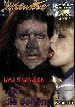Красавица и чудовище / Das monster und die Schone (2003) DVDRip