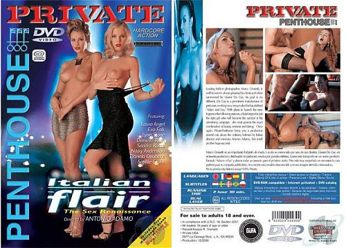 Italian Flair (2001) DVD