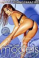 Only the best of models / Только лучшие модели  (2005) DVDRip