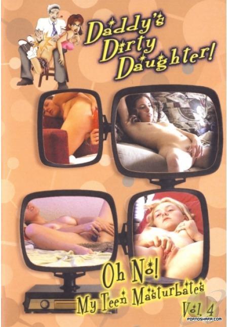 Daddy's Dirty Daughter 4 (2007) DVDScr