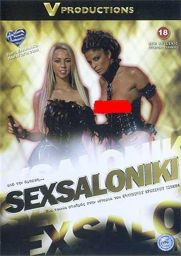 SexSaloniki (2009) DVDRip