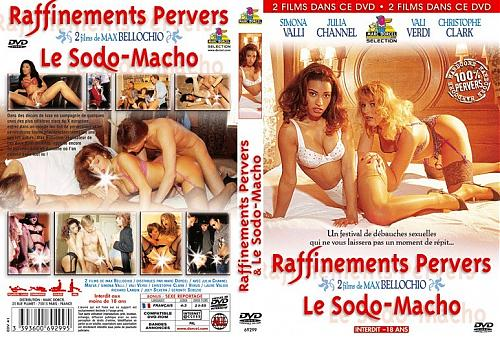 Le Sodo Macho XXX FRENCH DVDRiP XViD  (2009) DVDRip