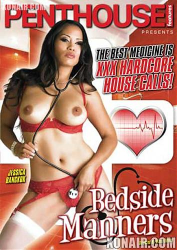 Bedside Manners /  Постельные нравы (2009) DVDRip