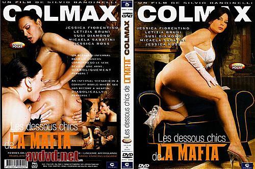 Les dessous chics de la mafia / Невиновные подчиненные (Jessica Fiorentino) (2005) DVDRip