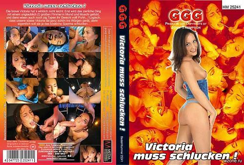 GGG Victoria Muss Schlucken (2009) Other
