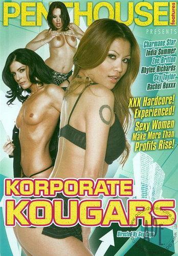 Корпоративка / Korporate Kougars (2009) DVDRip
