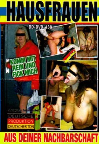 Hausfrauen German 2010 / Домохозяйки (2010) DVDRip