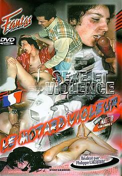 Le motard violeur (Rape) Франция (1999) DVDRip